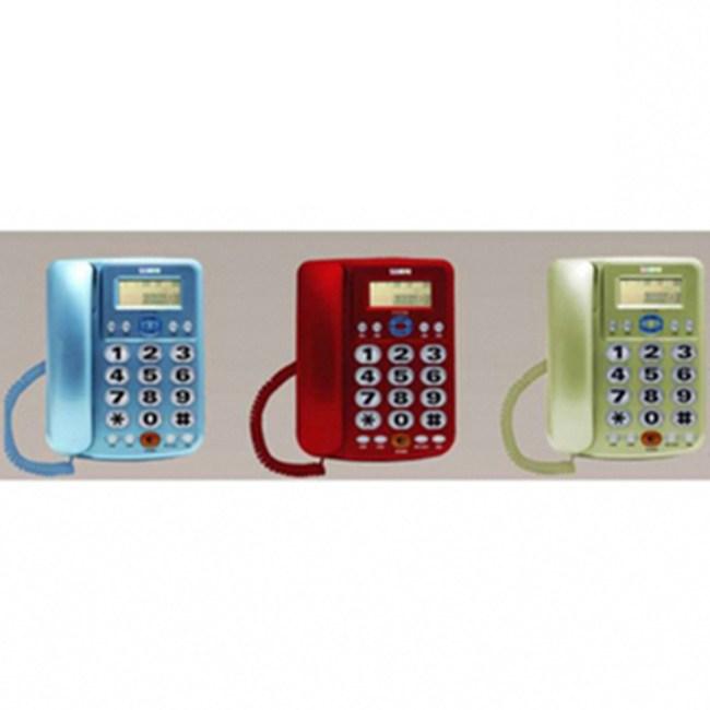 SAMPO 聲寶 來電顯示有線電話 HT-W1306L (紅)