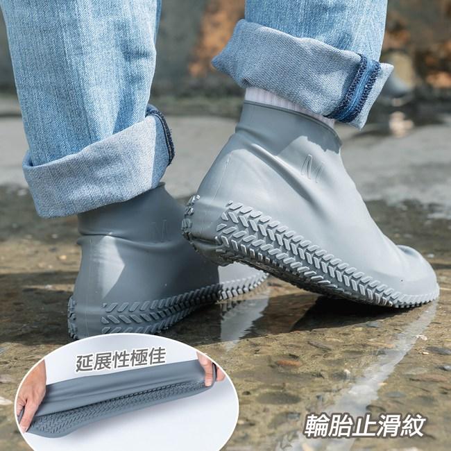 樂嫚妮 加厚矽膠防水雨鞋套 輪胎紋防滑耐磨矽膠鞋套-M灰