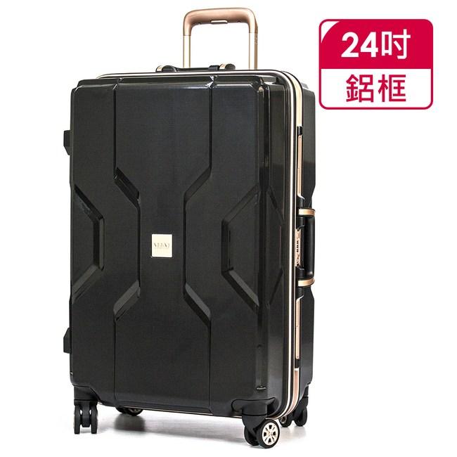 MOMJAPAN - 24吋新型PP材質鋁框行李箱RU-M3002-24-黑