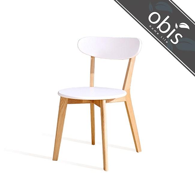 【obis】實木設計餐椅