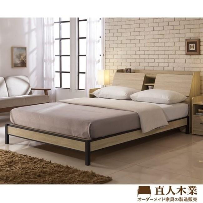 【直人木業】Light Industrial 輕工業風立式6尺收納床組