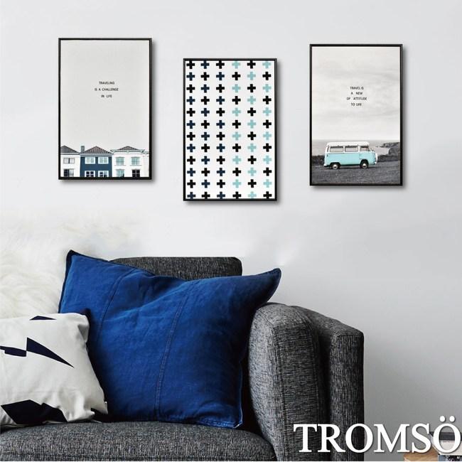 TROMSO北歐生活版畫有框畫-北歐悠活WA91(三幅一組)