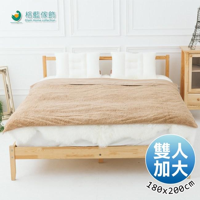 【日本藤田】日本發熱吸濕節能兩用毯- 長毛卡其雙人加大(OSHIN)