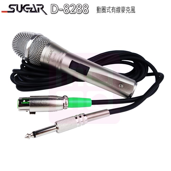 SUGAR D-8288 專業有線麥克風