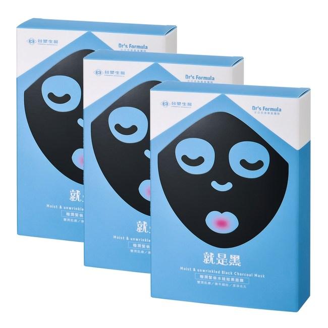 《台塑生醫》Dr's Formula極潤緊俏水娃娃黑面膜7片*3盒