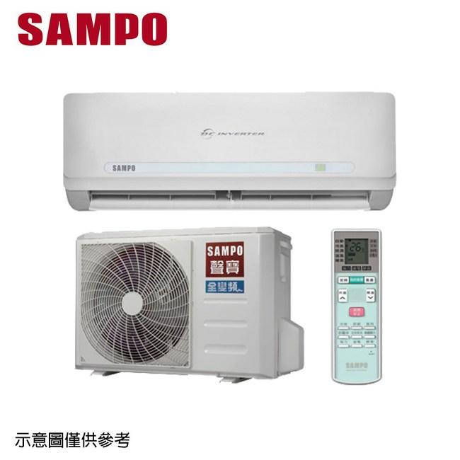 ★好禮5選1★【SAMPO聲寶】10-12坪變頻分離式冷暖AU/AM-QC80DC