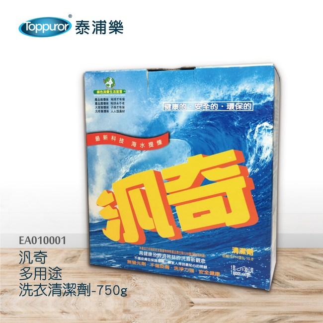【Toppuror 泰浦樂】汎奇環保洗衣清潔劑750g