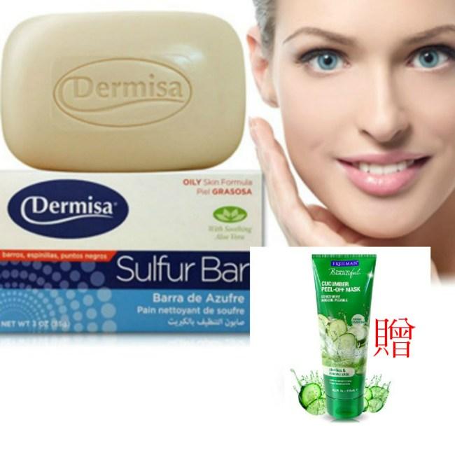 Dermisa 日本熱銷粉刺淨膚皂(85g)*3加贈淨白面膜*1