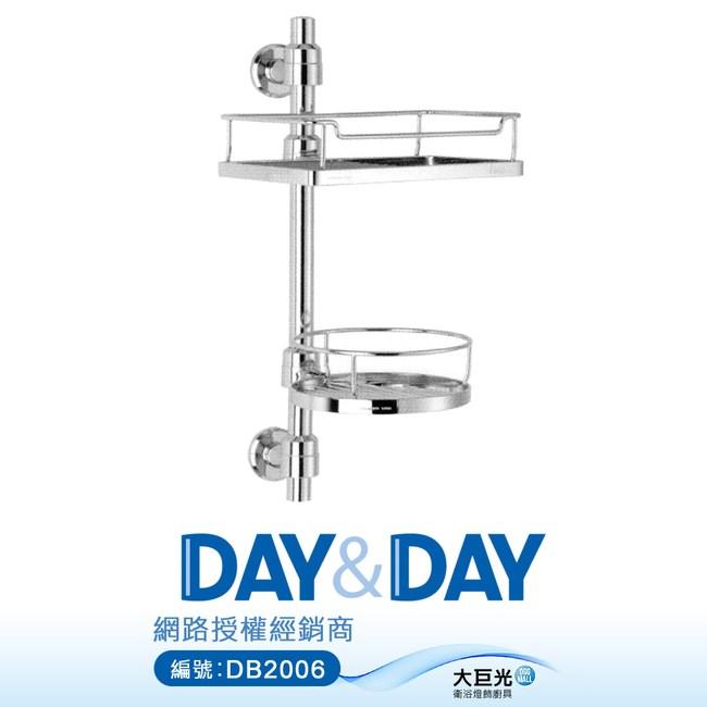 DAY&DAY  雙層可旋轉直立式置物架_6650-02