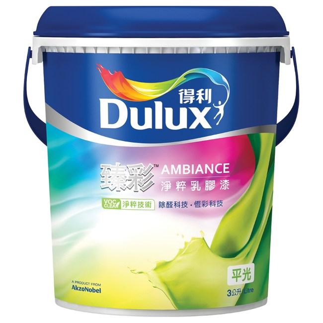 Dulux 得利 臻彩淨粹乳膠漆平光 玫瑰白 1L(公升)