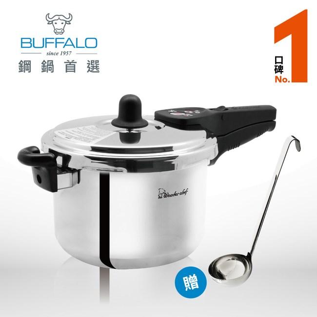 牛頭牌 WONDER CHEF 快鍋5.0L 送營業用湯杓8OZ
