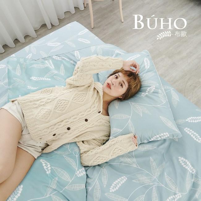 BUHO 雙人三件式床包枕套組(芳草舞落)