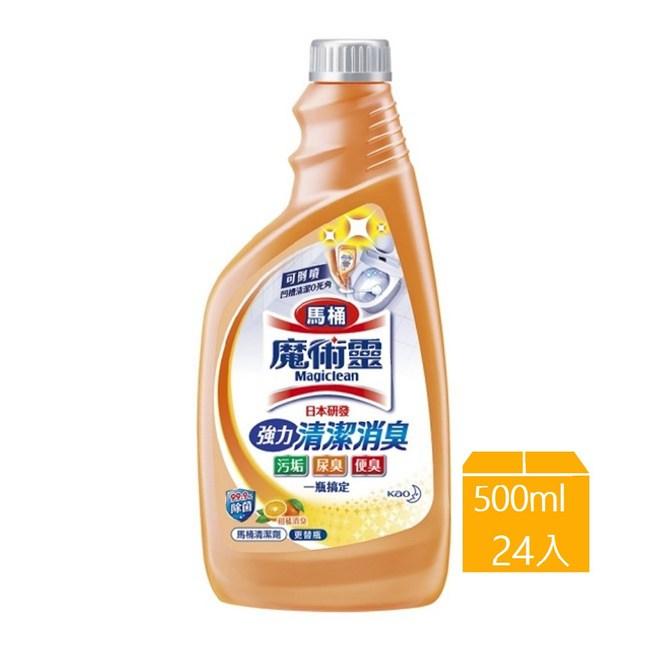 魔術靈 高密泡馬桶清潔劑 柑橘消臭 更替瓶500mlx24入
