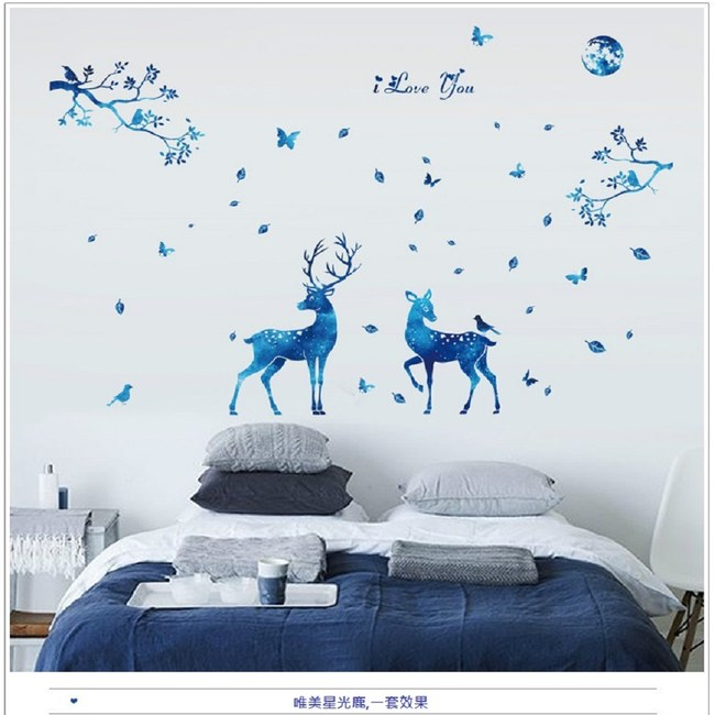 高級無痕環保壁貼-浪漫星空鹿60x90cm