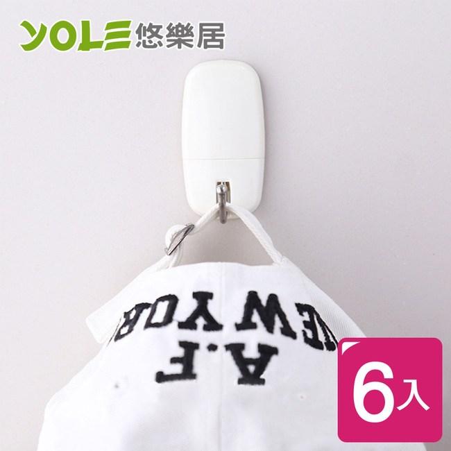 【YOLE悠樂居】日本隨意無痕多用鐵掛勾(6入)#1326034