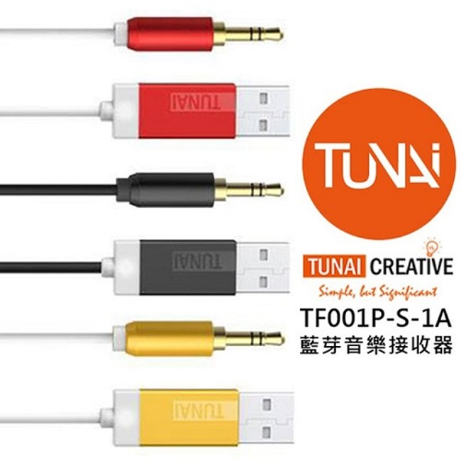 Tunai Firefly 藍芽音樂接收器-車用/家庭音響(烈焰紅)
