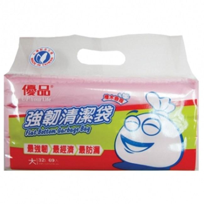優品強韌清潔袋檜木香(大)32L(69入)