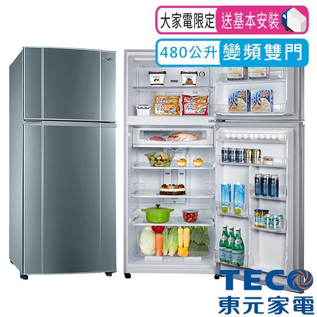 【TECO東元】480公升一級能效變頻雙門冰箱(R4892XHK)