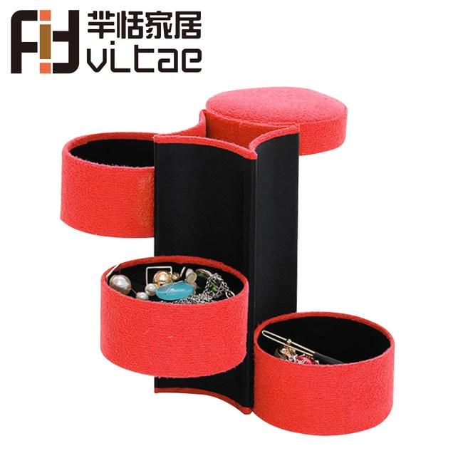 Fit Vitae羋恬家居 絨布直筒三層珠寶飾品小物旅行收納盒(正紅)