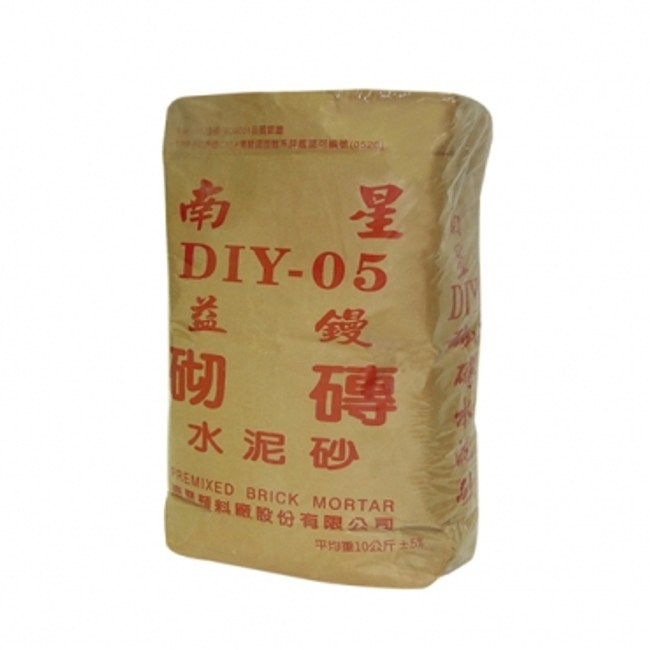 砌磚用水泥砂10kgs