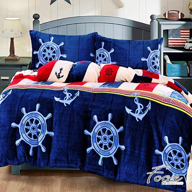 【FOCA 啟航吧!水手】加大-極緻保暖法萊絨四件式兩用毯被套床包組