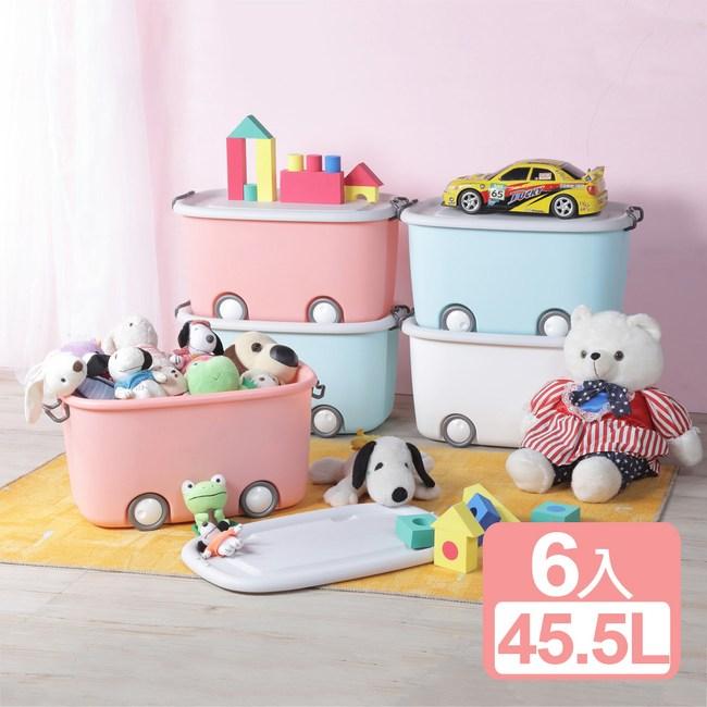 《真心良品》丹娜斯附輪掀蓋收納箱45.5L-6入組粉藍色