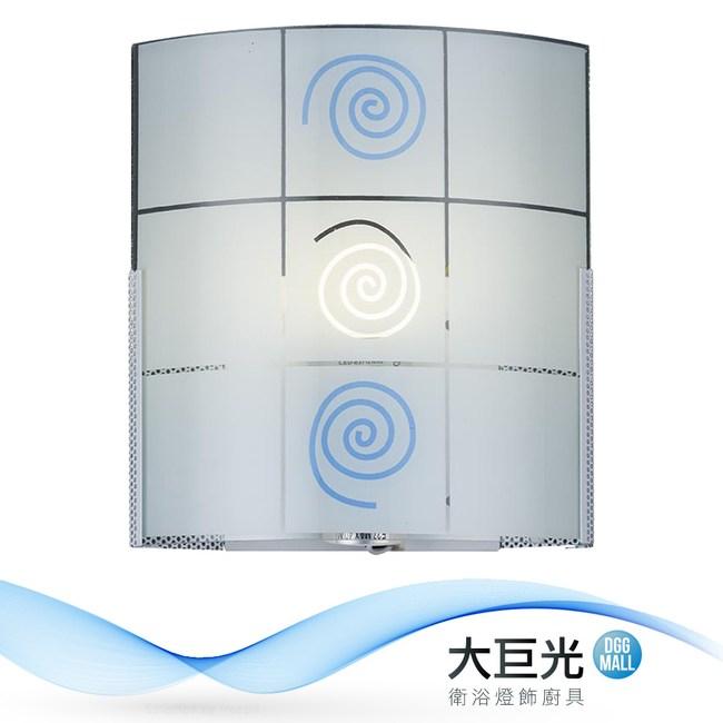 【大巨光】童趣風1燈壁燈_E27(BM-22512)