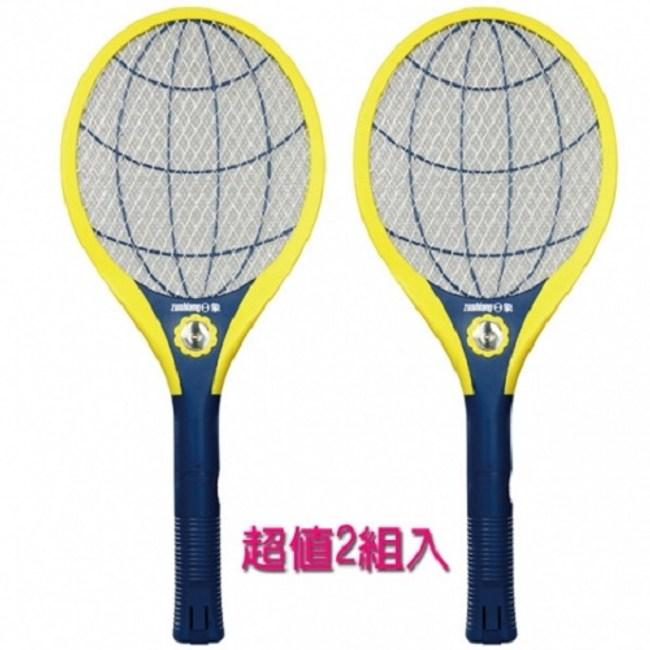 日象特極充電式電蚊拍(2入) ZOM-3400