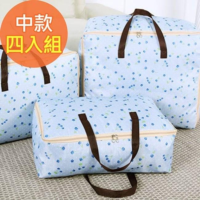 【佶之屋】420D輕量防潑水牛津布衣物、棉被收納袋-中號(四入組)水藍灰色各2