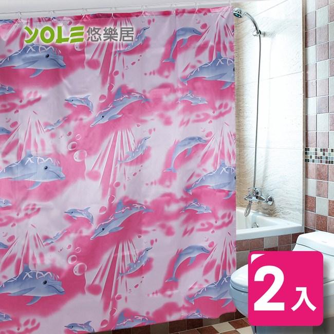 【YOLE悠樂居】PEVA浴室防水加厚浴簾-粉 (附環扣/2入組)
