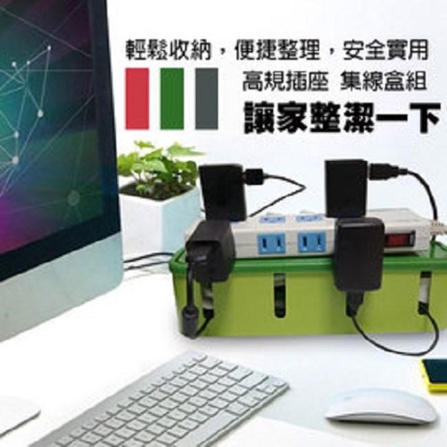 金德恩 台灣製造 台灣專利 6尺延長線+轉換插頭-灰色