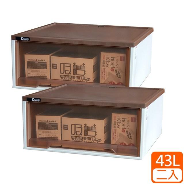 【收納屋】紐約客 寬版 43L抽屜整理箱(二入/組)