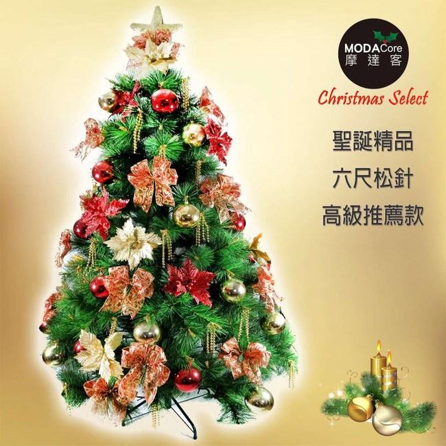 【摩達客】台製6尺特級綠松針葉聖誕樹+聖誕花蝴蝶結系配件-高級豪華組(不含燈)