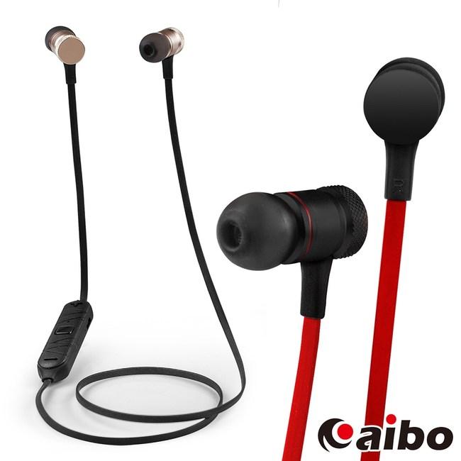 【aibo】V10 磁吸耳塞式藍牙耳機麥克風黑色