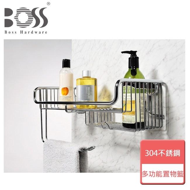【BOSS】304不銹鋼多功能置物籃-600-85