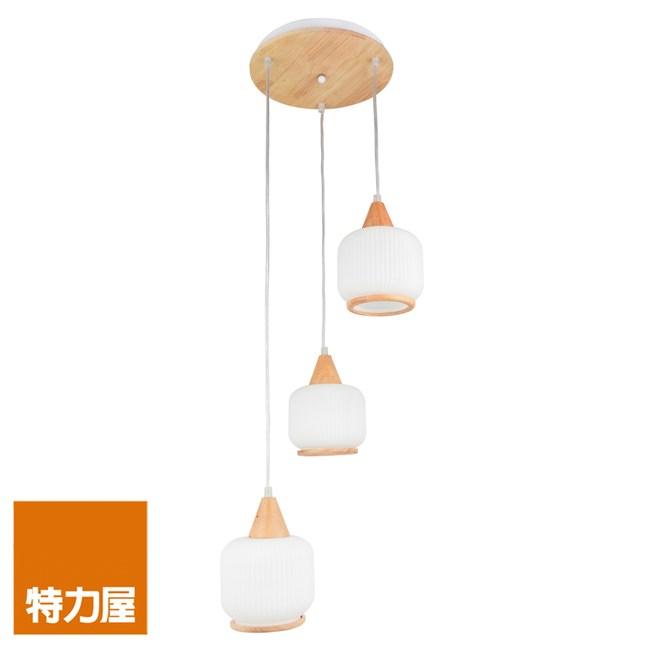 特力屋 杰克3燈吊燈