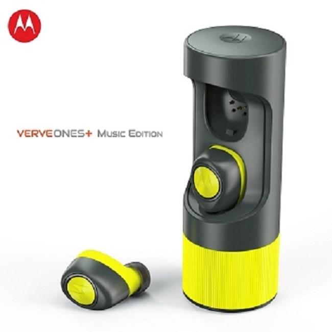 Motorola + Edition藍牙耳機 黃色