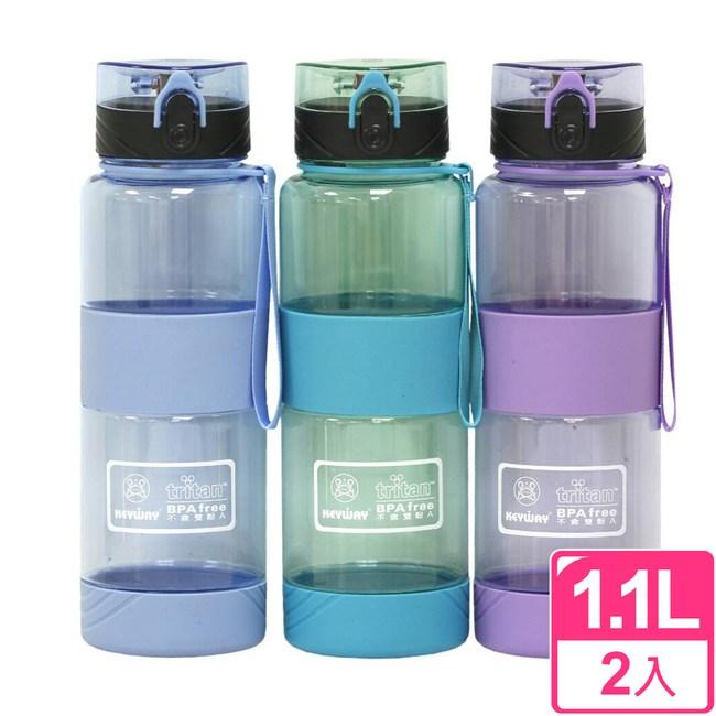 【聯太工坊】安心喝水站1100CC隨身瓶(二入)