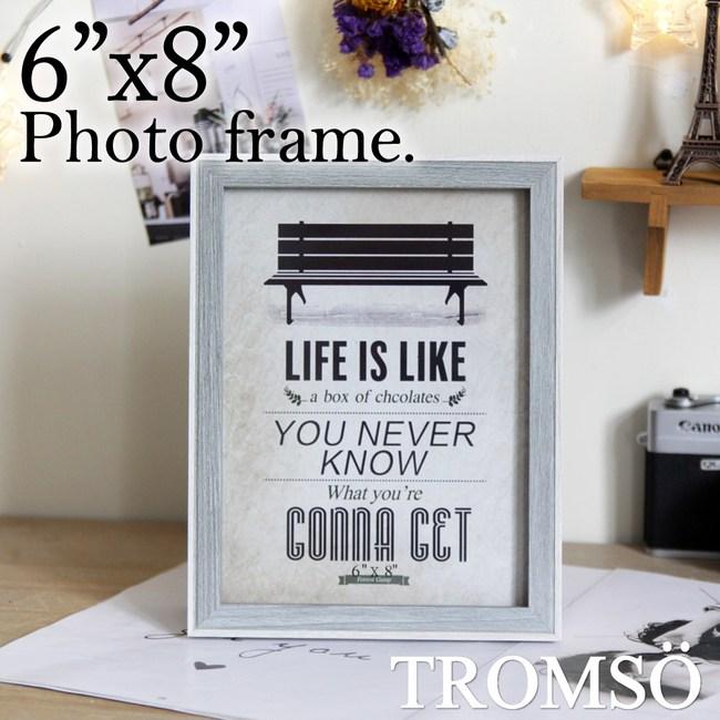TROMSO萊思克木紋6x8相框-灰木色