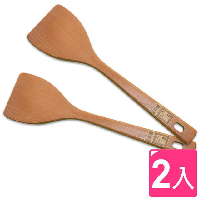 【AXIS 艾克思】木製平煎匙_2入組