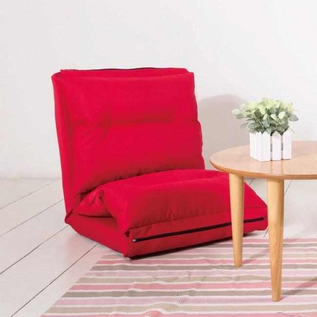 伊登 巧方酥 和室椅(紅)