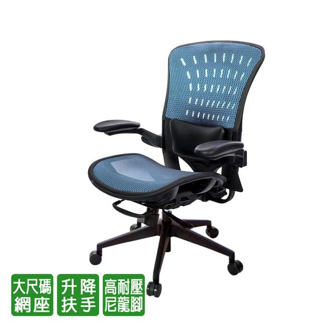GXG 短背全網 電腦椅 (升降扶手) TW-81Z8 E1訂購後備註顏色