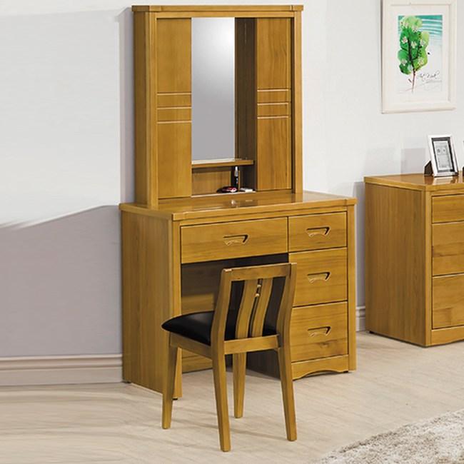 【YFS】納特3.2尺實木化妝桌-97x44x160cm(送椅)