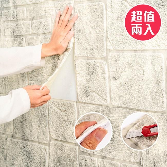 樂嫚妮 2入DIY裝修壁貼3D立體泡棉仿磚紋石紋牆貼-灰松石70X70灰松石X2