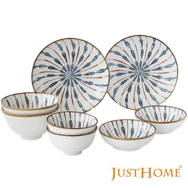 Just Home日式彩十陶瓷8件碗盤餐具組(輕鬆小資2人份)