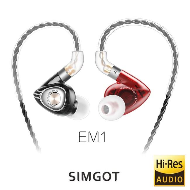 SIMGOT EM1 洛神系列動圈入耳式耳機-紅黑色