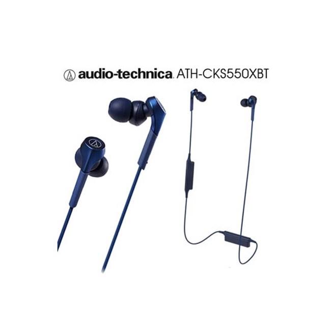 鐵三角 ATH-CKS550XBT 藍 無線繞頸式入耳式耳機 藍芽重低