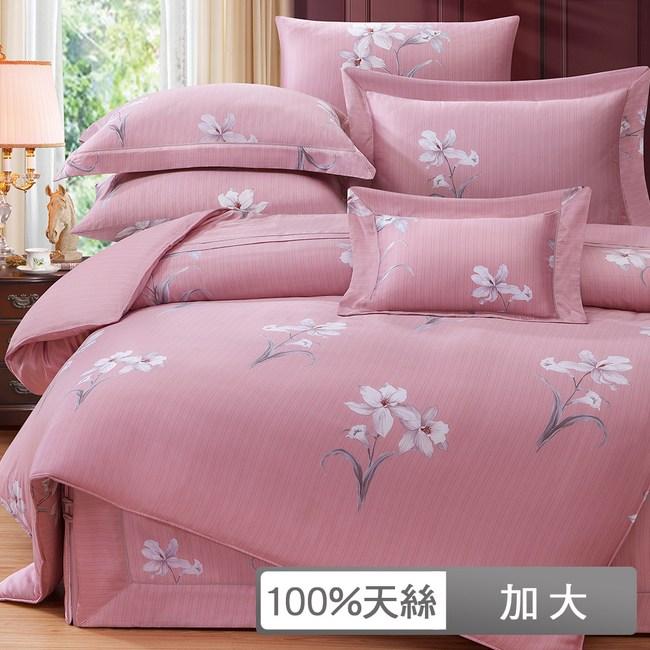 【貝兒居家寢飾生活館】裸睡系列60支天絲兩用被床包組(加大/可妮莉)