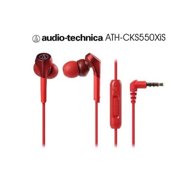 鐵三角 ATH-CKS550XiS 紅 重低音 智慧型耳塞式耳機