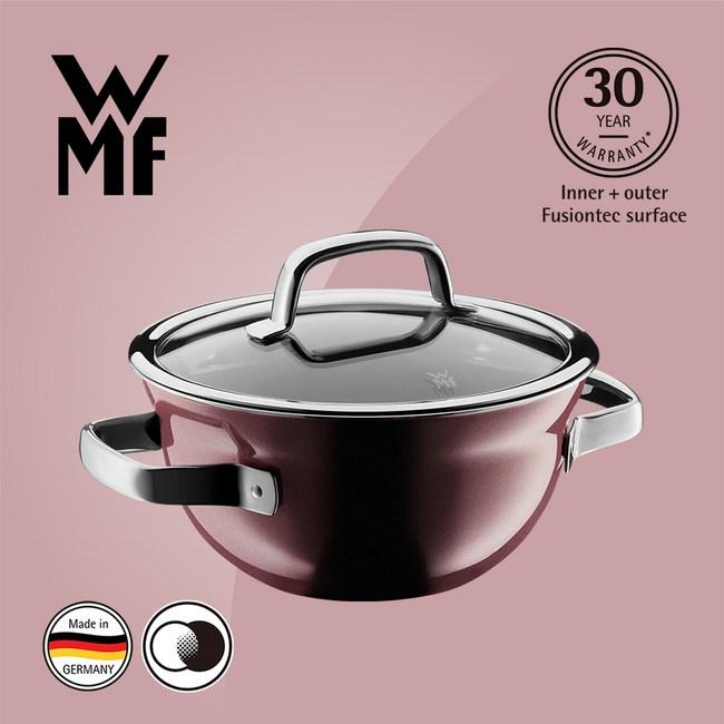 WMF Fusiontec 調理鍋 20cm 2.3L (赭紅色)